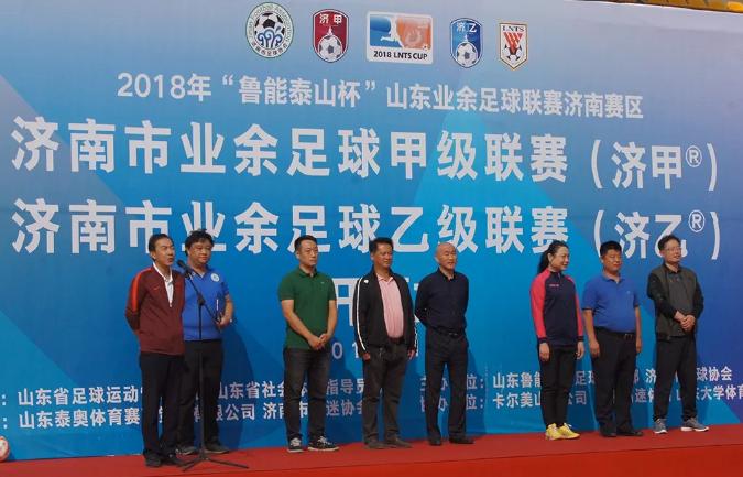 济南奥体 足球比赛_南京奥体游泳馆比赛_2018苏宁南京奥体比赛